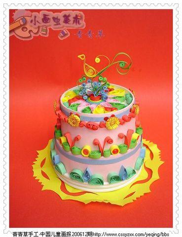 蛋糕教程 思维绘画美术基地的日志 网易博客