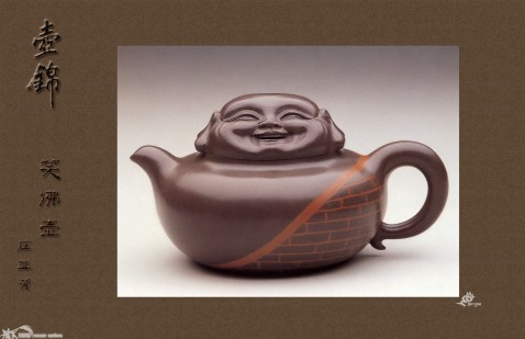 名家紫砂壶欣赏 - 天高.我翔 - 艺术世界