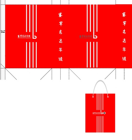 (原创)包装设计 - 2008zhouwenbo - 周文波博客