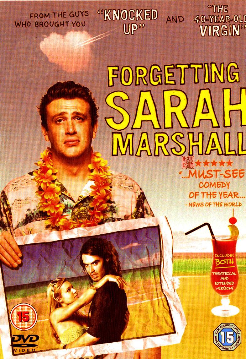 《忘掉莎拉·马歇尔》:失恋之路=崛起之路 - 火神纪 - 焚尽浮华
