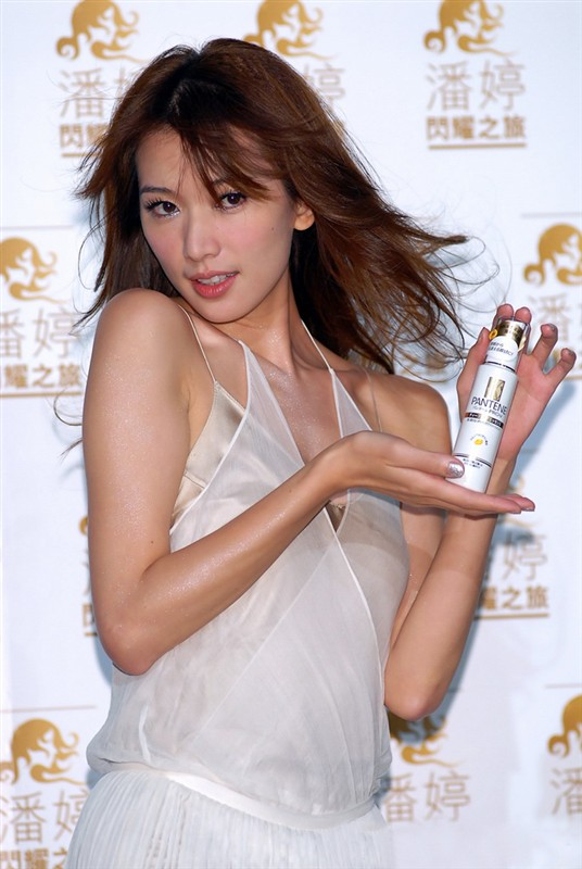 台湾第一美女林志玲