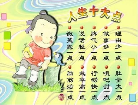 【转载】每个人必看的四个图片 - yinqingsuitianyi - yinqingsuitianyi的博客