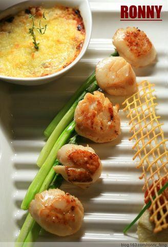 ... Sweet tomato tart & radish cress, served with Lemon grass sauce