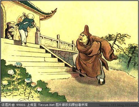 彩绘连环画精品~悬云寺 - 砒霜 - zg602840038的博客