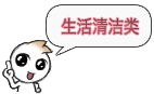 不被多数人知道但却超好的东东 - 执着 - 执着的博客llhllh237784865