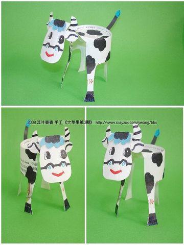手工制作-----纸杯动物造型