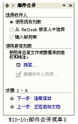 Word办公实用操作技术(10) - liangdahuai39 - liangdahuai39的博客