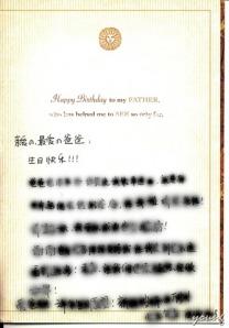 生日贺卡的英文