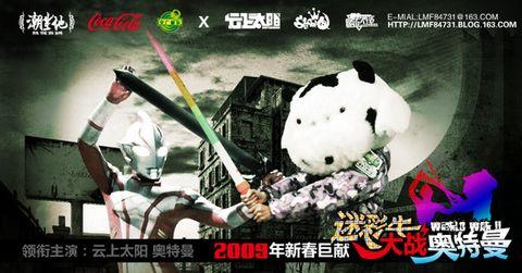 20081226..WORK..!!!! - [◆]_囩仩鈦陽.. -