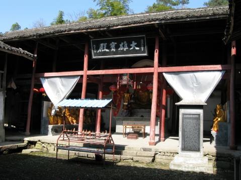 九峰寺外景 - 江村一老头 - 江村一老头的茅草屋
