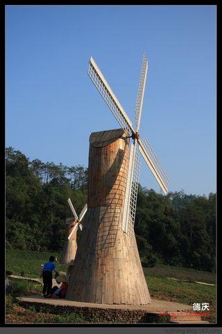 2008秋游德庆(1)盘龙峡 - 黑白:毛毛他爸 - 黑白:毛毛他爸