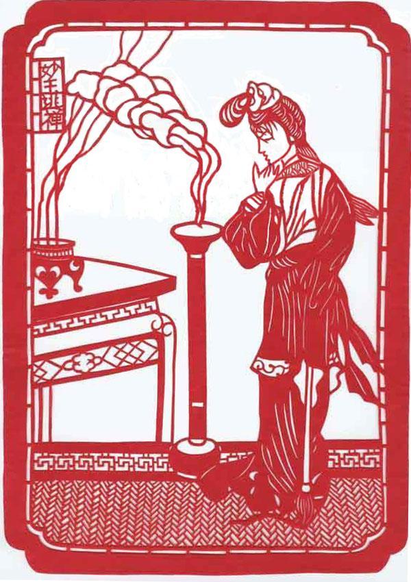 剪纸欣赏 红楼人物 - 香儿 - xianger