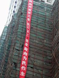 """● 广西南宁""""世贸广场""""工程烂尾:政府责无旁贷 - Teacher - A Teachers Blog"""