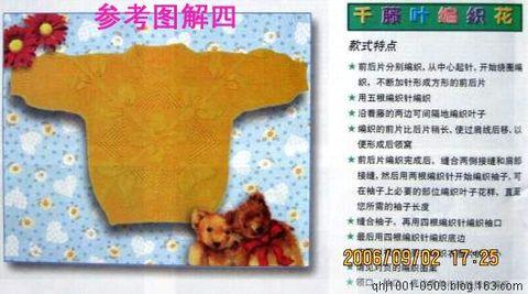 儿童五根针编织收藏 - 苹果园 - 苹果园的博客
