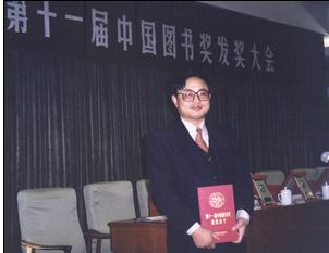 (转)林散之笔谈书法(陆衡 编) - 苏北亮嗓 - 苏北亮嗓!