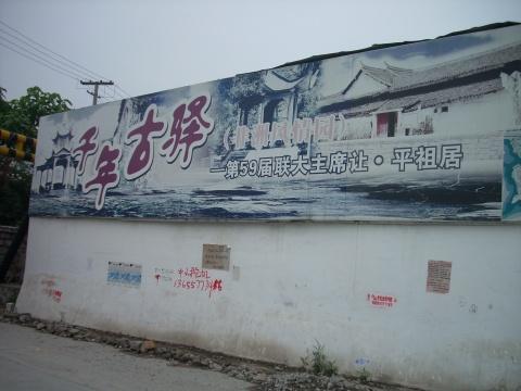 又见杨梅红 - 山水悠游 - 山水悠游的博客