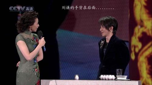引用 如何成为一个魔术高手——刘谦魔术全解密 - zhuhuasohu - 汩汩的博客