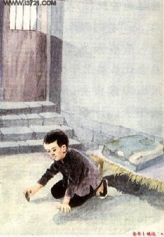 80后小学语文课本插图精选(一) - taian813 - taian813的博客