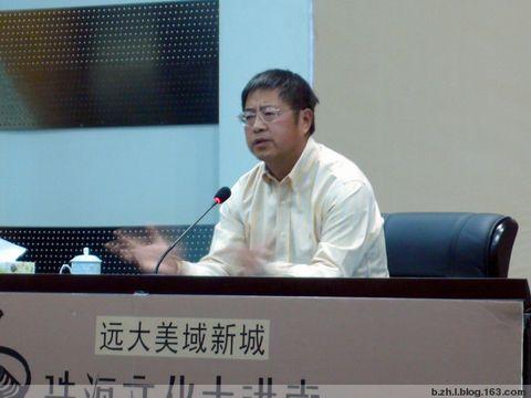 (原创)听王志纲讲商帮文化2008-06 - 半支莲 -