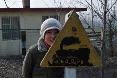 印记 - 燕子在路上 - 我很幸福,因为我在