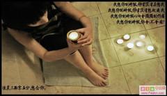 独酌 - 一叶知秋 - mahuban的博客