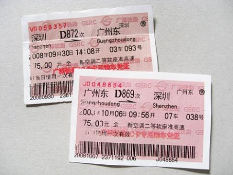 08'国庆 - VIVI - VIVI