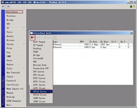 router os 2.9.6建立pppoe 虚拟拨号服务器的实践