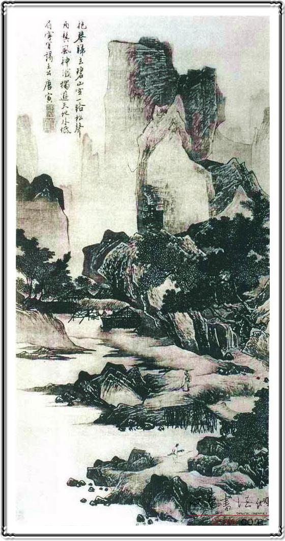 唐伯虎的山水画 - 小小 BLOG - 小小 BLOG