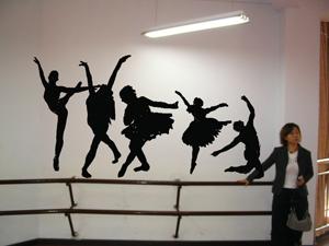 舞蹈教室布置图片