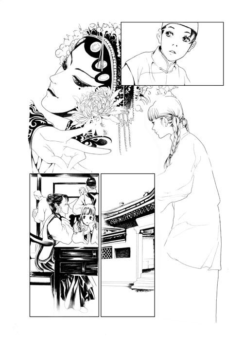 [搬旧帖]   2005年的漫画作品,未刊载过。 - nemesis-wangyi11 - 無色墨