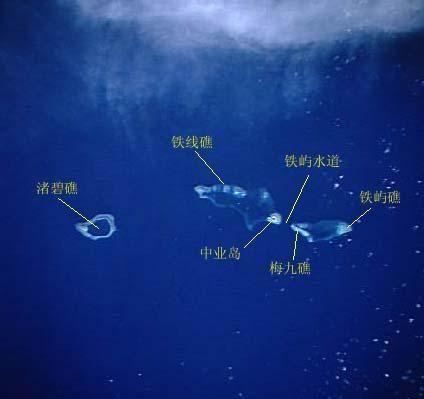 美国专家称中国将在南沙美济礁填海修建机场(