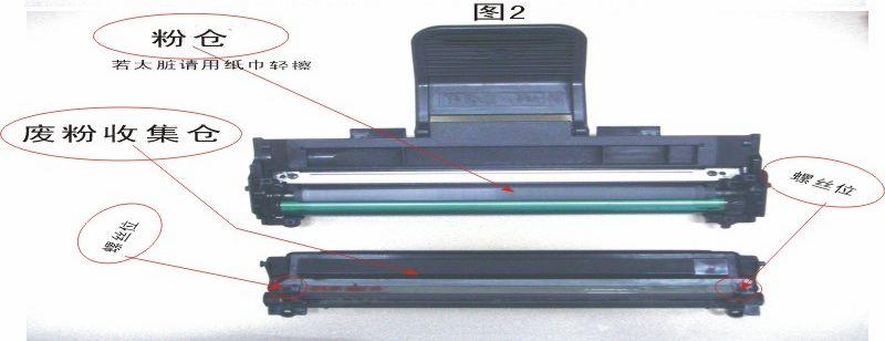 三星ml0打印机_