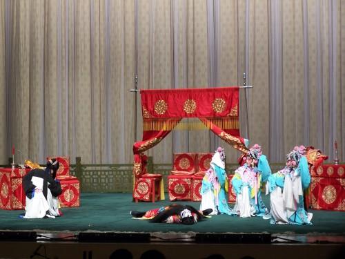 分享昆曲艺术 - 和合为美 韵味永昌 - 和韵京剧社 的博客