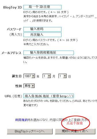 网易博客代码(六十七)(Flash留言本) - 谜 - 网易博客代码技巧教程素材基地
