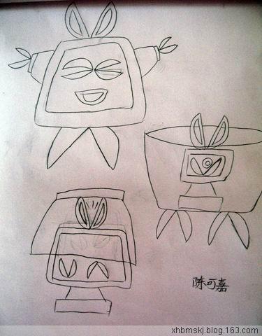 六年级上册美术课本人美版图形的魔术组合_