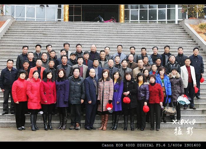 【09 春节】卅年相见叹蹉跎 - xixi - 老孟(xixi)旅游摄影园地