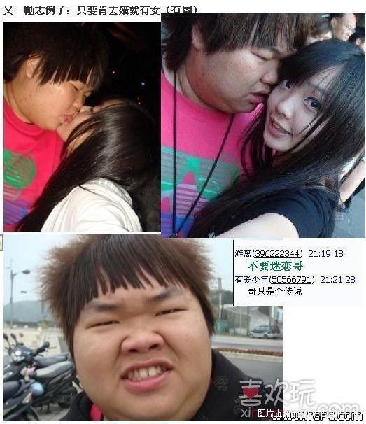【不要迷恋哥,哥只是个传说】最全套图终结版!!! - 枫情绝舞 - Feng·Zone