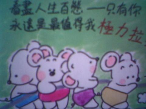 自制卡通书签(图)(mo)