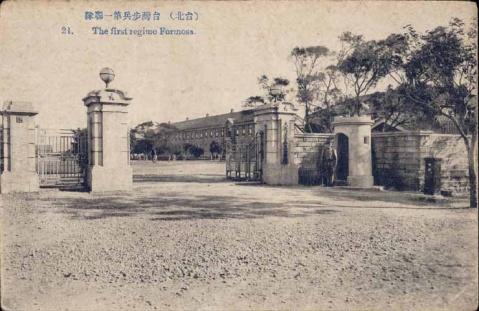 一些台湾的老照片 - 渝州书生 - 渝州书生