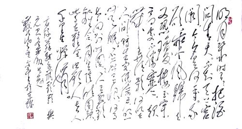 为朋友写的几幅字 - guowz2008 - 郭文章毛体书法