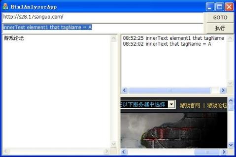 三国风云外挂源代码(附开发小工具) - 简单代码 - 简单代码