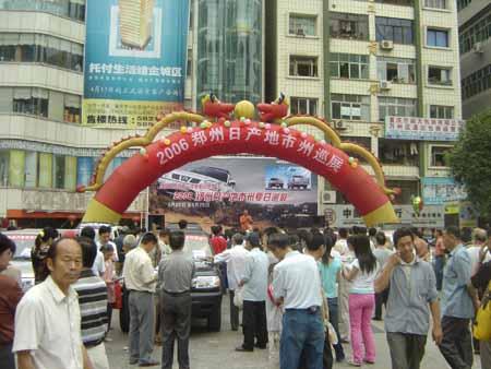 作为一家依靠科技推动进步的的企业,目前,郑州日产已在全国高清图片