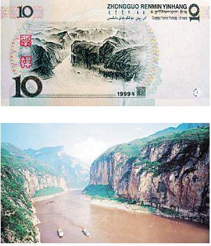 第五套人民币1元背面三潭印月 / 人民币上的图案并非完全写高清图片