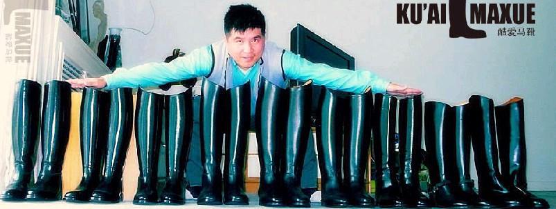 一首关于马靴的诗——转摘 - 景军 - 马靴制服帅男——为您展示雄性世界