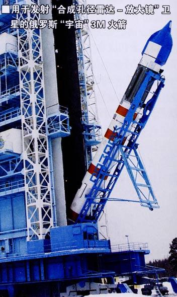 意大利首颗侦察卫星服役没有侦察卫星的历史