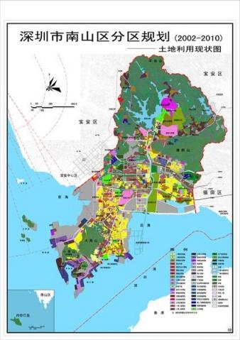 深圳南山区规划图