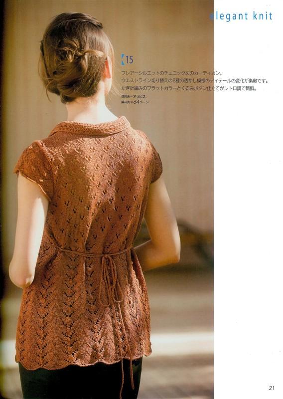 喜欢的衣衣 - 梅兰竹菊 - 梅兰竹菊的博客