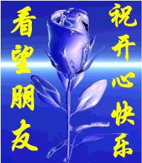 159.收集回帖图片 - thzhmr - 花亭湖的颂歌
