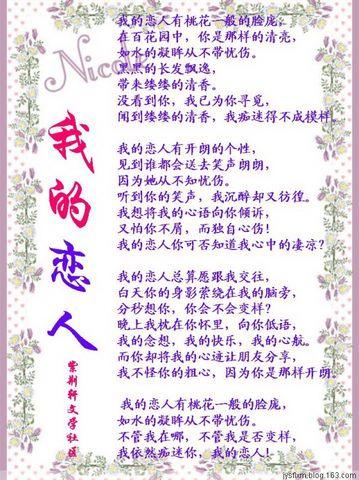 《紫荆轩》组员生日祝福会/4(梨园张生) - 梨园张生 - 梨园张生爱的小屋