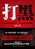 官场小说在线阅读 - 秋语 - 秋语呢喃图文馆